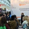 Consus wśród 200 wystawców Interlakokraska 2017