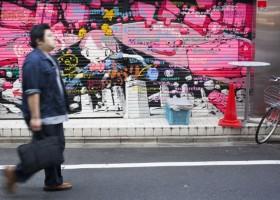 Interpon Easy Clean – nowa kolekcja farb antygraffiti