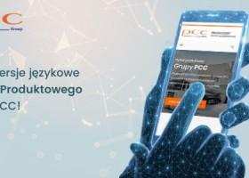 Nowości na Portalu Produktowym Grupy PCC