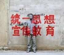Znikający buntownik Liu Bolin