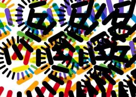 Dzień Barwy 2013 już wkrótce