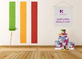 Czy Kansai Paint podbije polski rynek?