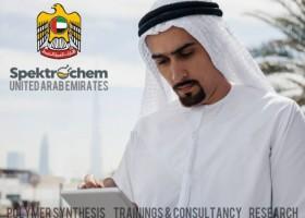 Zjednoczone Emiraty Arabskie, nadchodzi Spektrochem!
