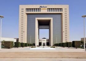 Oddziały Clariant w rękach arabskiego koncernu