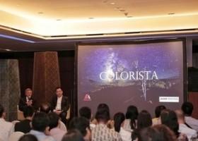 Colorista – nowa kolekcja farb proszkowych Axalta