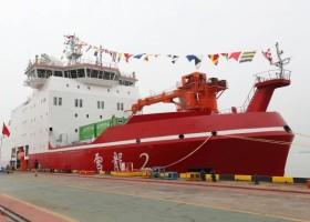 Chiński łamacz lodu zabezpieczony farbami AkzoNobel
