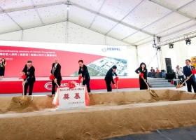 Hempel rozpoczął budowę nowego zakładu w Chinach