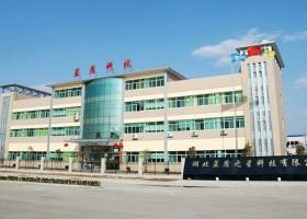 Chiński Shenzhen Landun Holding w rękach Sika