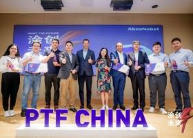 Zwycięzcy pierwszej edycji Paint the Future China