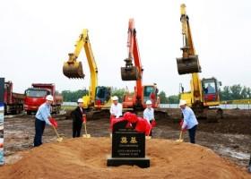 Axalta rozpoczęła budowę fabryki w Chinach