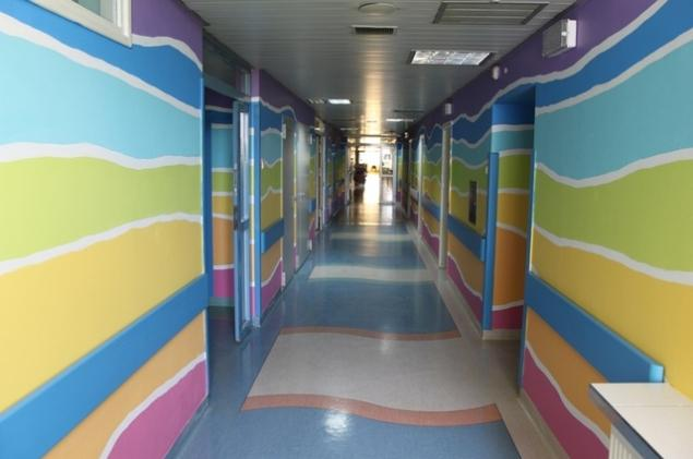 Centrum Zdrowia Dziecka