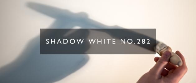 Shadow White Farrow Ball