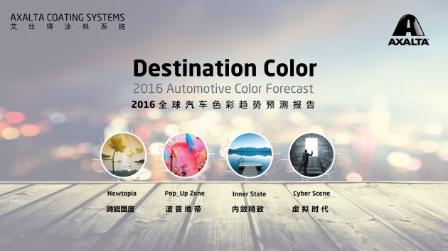 Destiantion Color 2016 Axalta Coating Systems