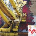 akcja muralowa Kabe