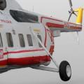 PPG helikopter papieski Muzeum Lotnictwa Polskiego