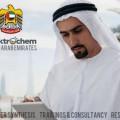 Spektrochem Zjednoczone Emiraty Arabskie