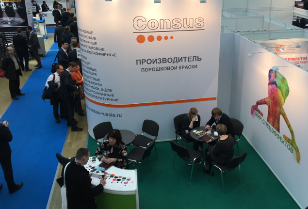 Consus Interlakokraska 2017