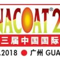 Chinacoat 2018