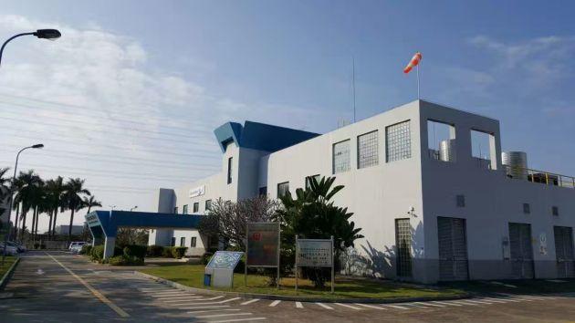 AkzoNobel Boeing zakład Chiny Dongguan