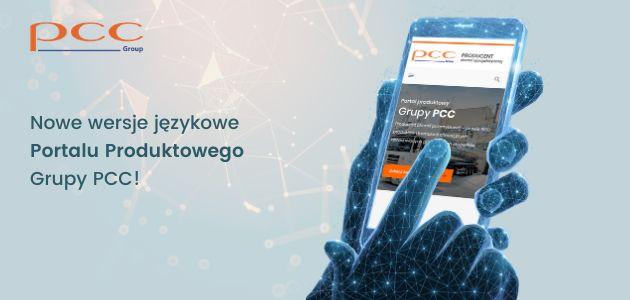 Portal Produktowy Grupa PCC
